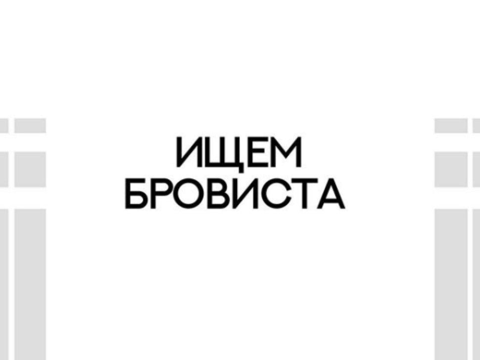 23-09-2020 13-31-03